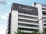 Cartier Building - Shinsaibashi Plaza Building Shinkan