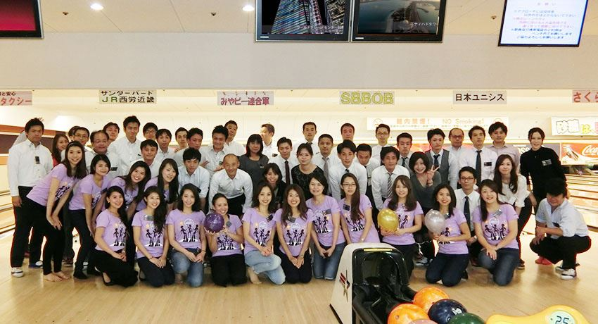 servcorp bowling cup group photo
