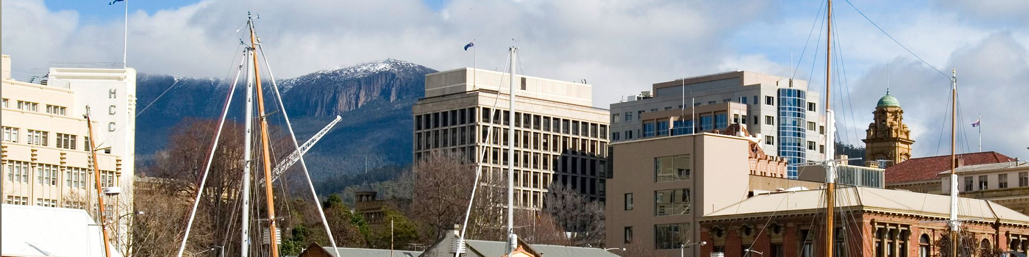 banner-reserve-bank-building-hobart-office-2.jpg