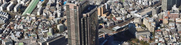 Yebisu Garden Place Tower Seen From Above