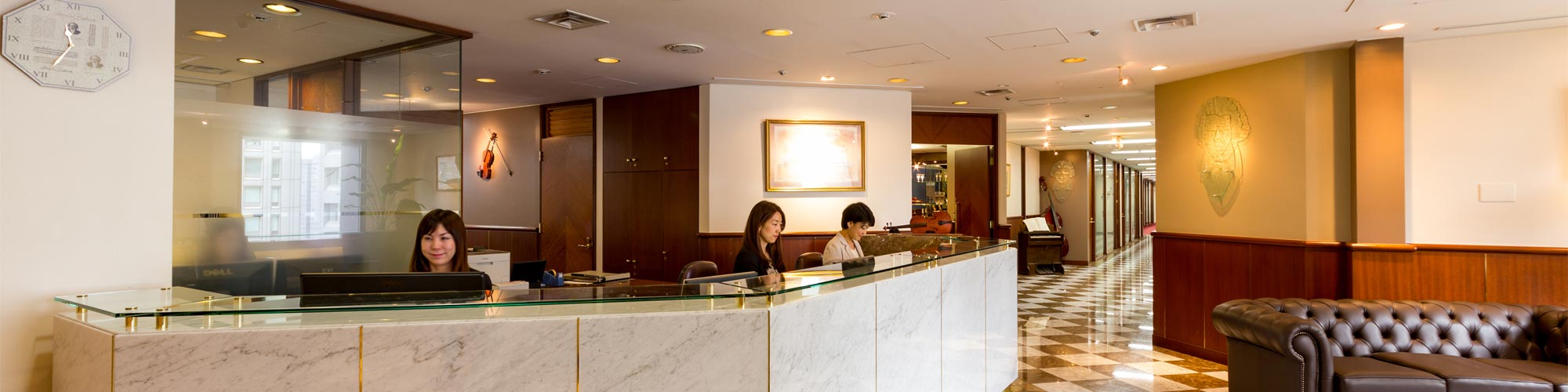 Hibiya Central Building Reception