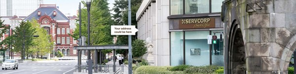 Your address could be at Marunouchi Yusen Building