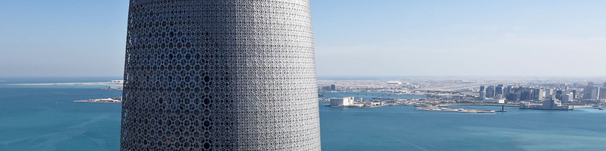 Doha Tower Doha Banner 1