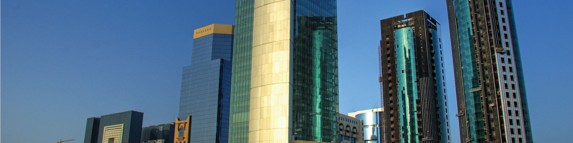 Commercial Bank Plaza Doha Banner 1