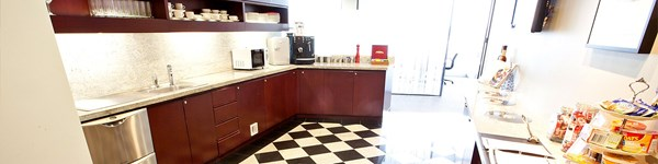 avaya-house-banner-kitchen.jpg