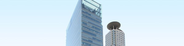 Umeda Hilton Plaza West Office Tower