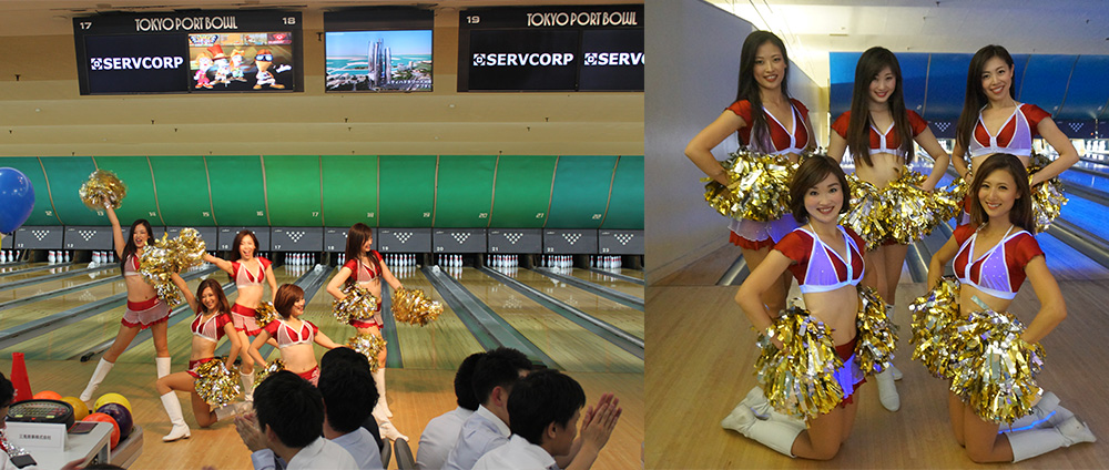 the cheerleading squad for Servcorp's Bowling Cup
